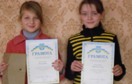 Яна Коляда і Аліна Щербина