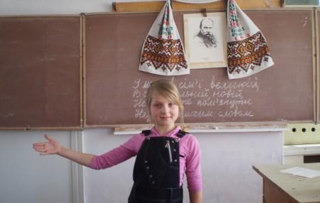 Яна Коляда