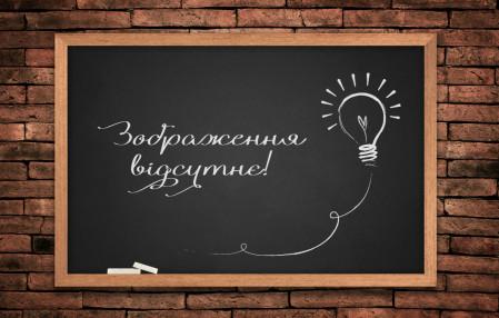 Леся Українка: «Давня казка». Образ народного співця, його високі моральні риси.